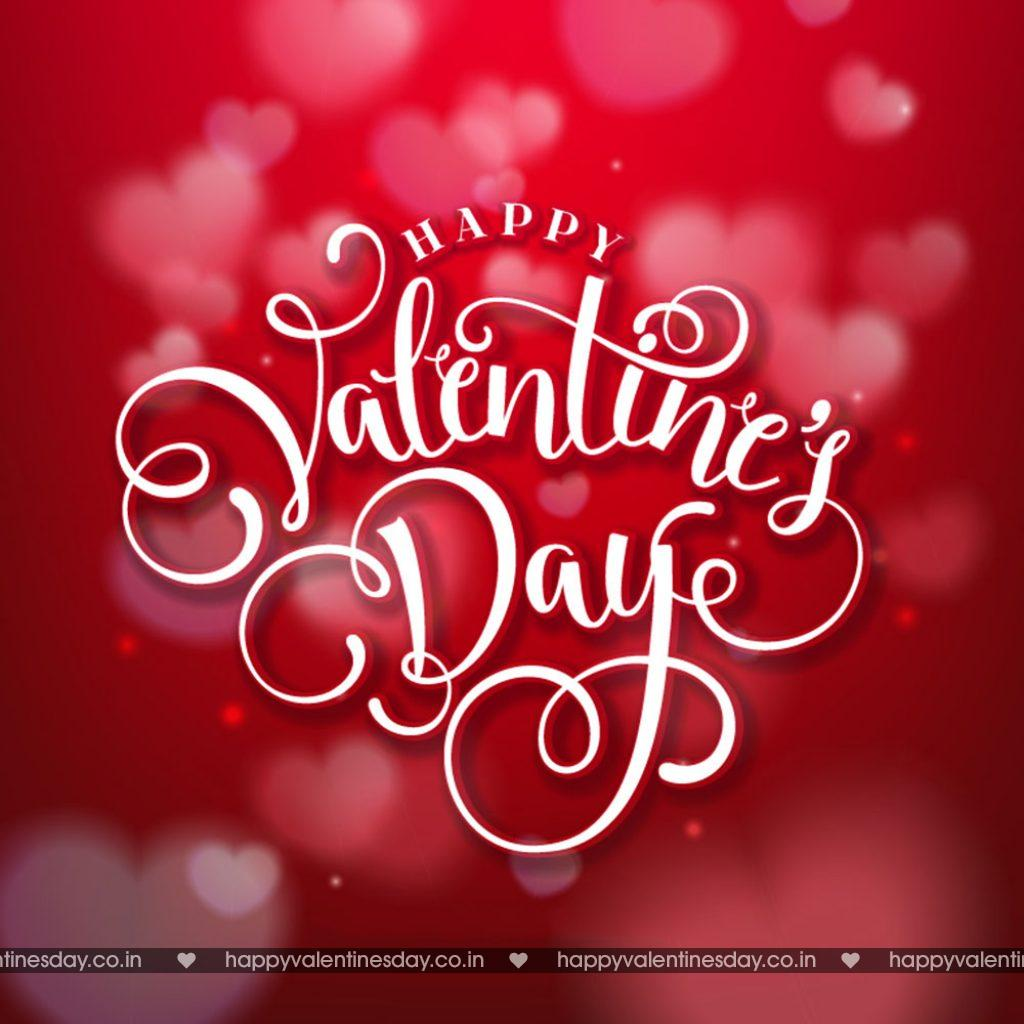 Happy Valentines Day Animations For Facebook
