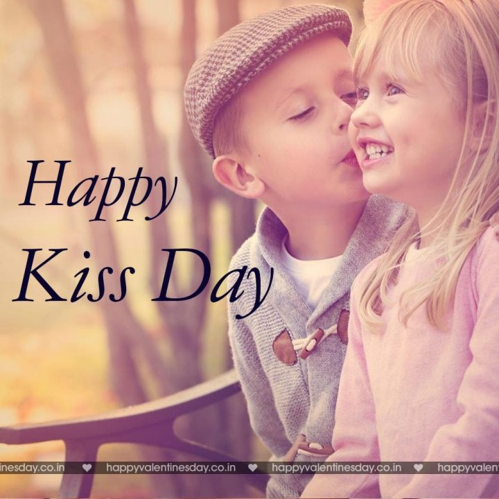 kiss day happy valentines day beautiful happy valentines day greetings happy valentines day messages happy valentines day gifts happy valentines day wallpapers valentines day sms kiss day happy valentines day